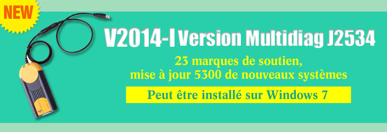 v2014-1-multidiag_2015041610406139