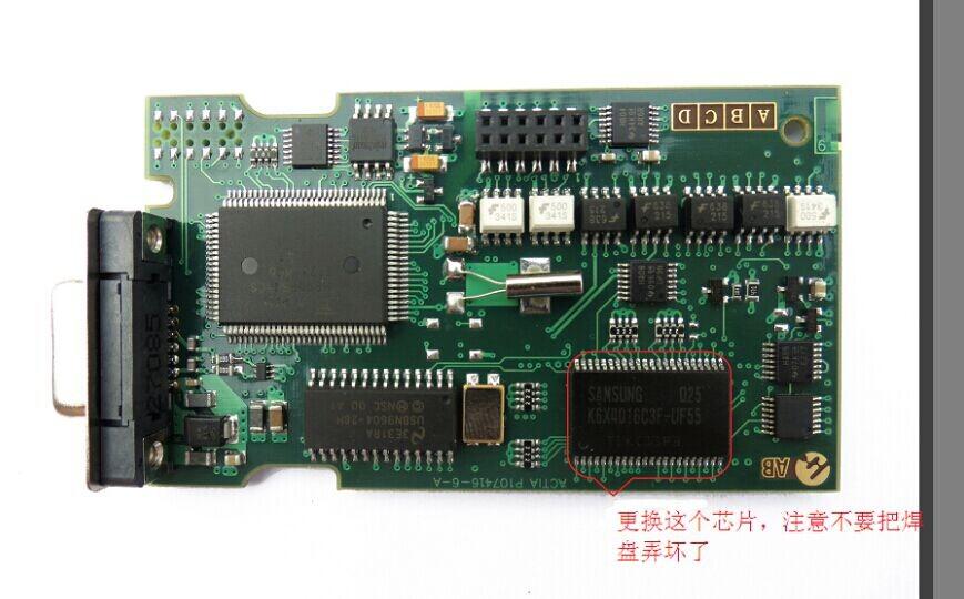 lexia-3-chips