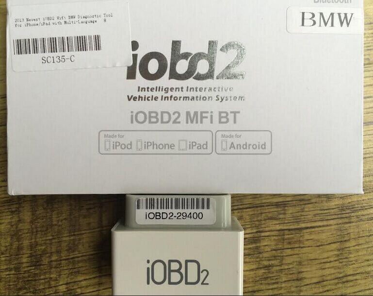 iobd2-wifi-bmw-diagnostic-tool-1