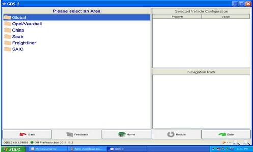 v20111-gm-mdi-software-display-2