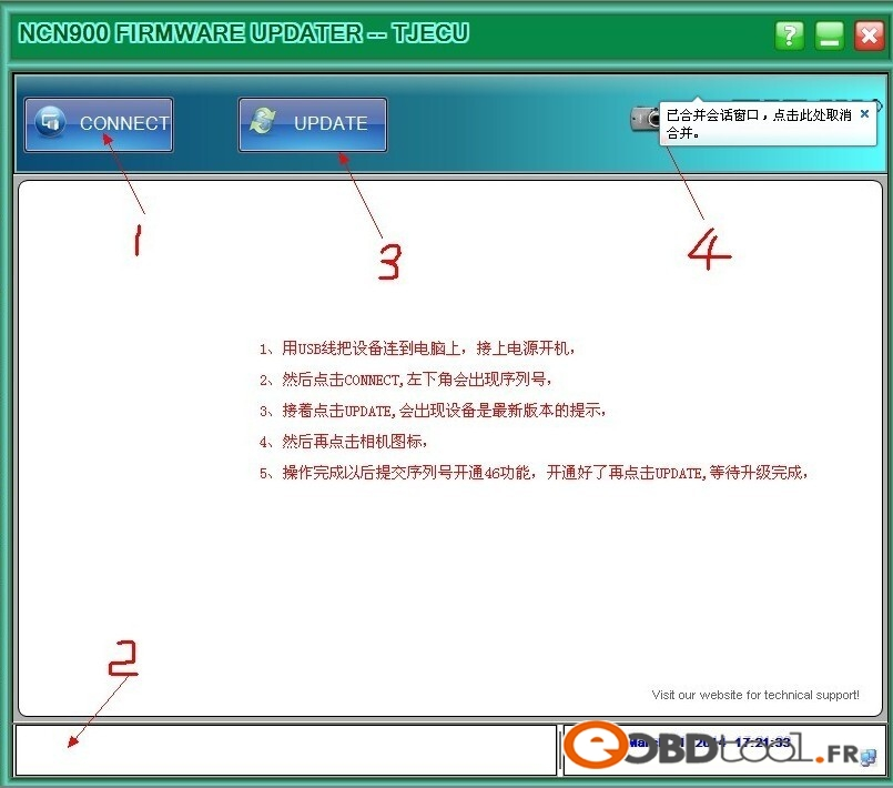 cn900-46-funtion-steps