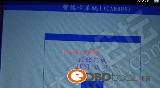 skp1000-add-toyota-land-cruise-2012-smart-key-7