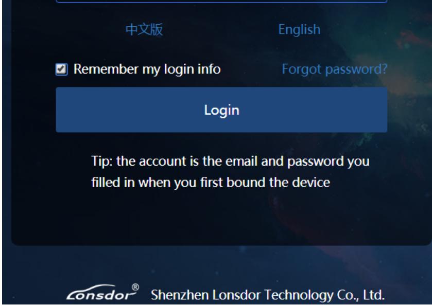 lonsdor-k518ise-enter-page-2